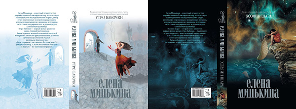 В издательстве аст вышли две книги